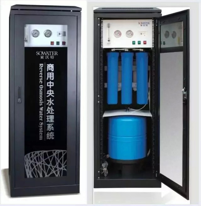 Commercial Carbon System
